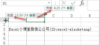 """冷知识,行高值比列宽值大?表格全变""""###"""",怎么解决?excel表格如何设置默认行高?按照CM厘米设置列宽?"""
