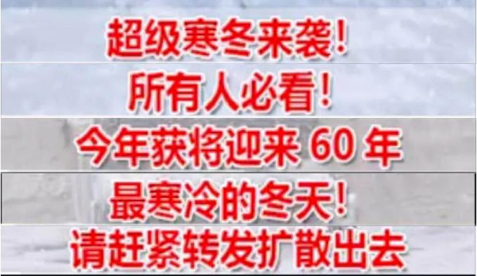 那个提醒你穿秋裤的小女孩来了。出现过几次拉尼娜现象,上海最近10年1月份温度